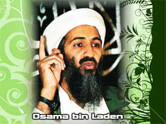 Бен Ладен