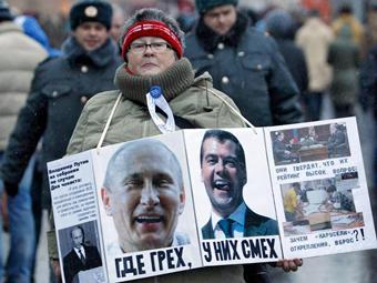 10 декабря 2011 Москва