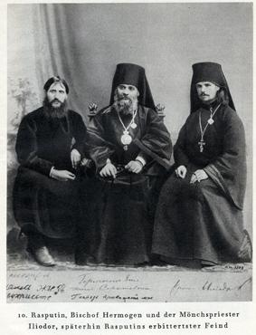 Распутин, Гермоген, Илиодор