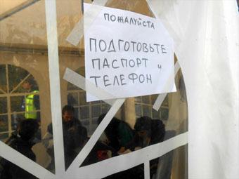 Выборы в КСО