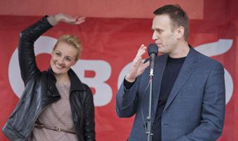 Юлия Навальная, Алексей Навальный