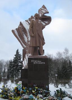 Бандера в Тернополе