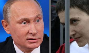 Путин и Савченко