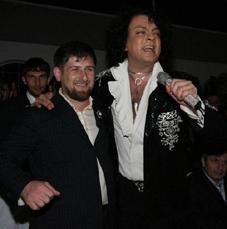 Кадыров и Киркоров