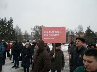 Псков 28 января