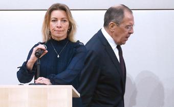 Захарова и Лавров