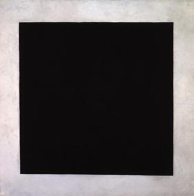 Чёрный квадрат 1923