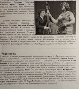 Махов