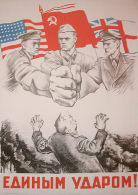 Плакат с выставки